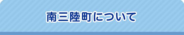Disaster prevention, genwazawai