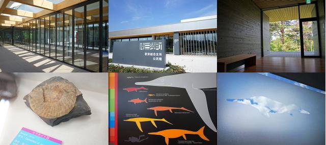 歌津コミュニティ図書館 魚竜(歌津公民館)